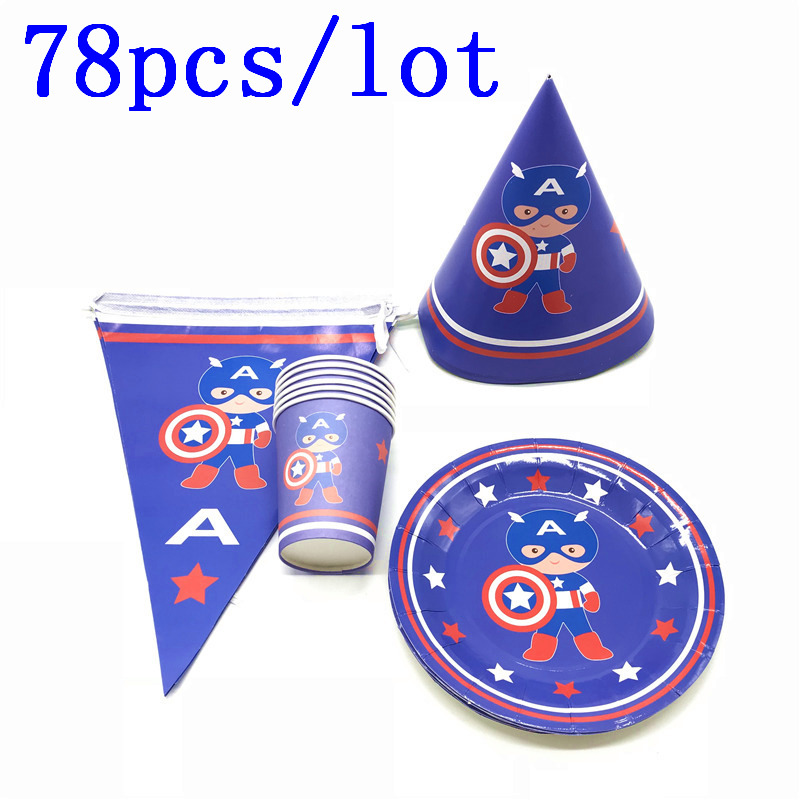 Hot Sale 78Pcs Captain America Paper Cup Plate Banner Event Party Boy Birthday Party Family Party Cocked Hats Decoration Supply