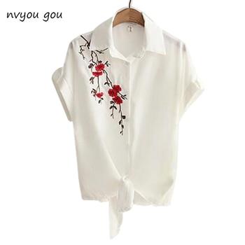 2018 Top Summer Women Casual Tops Short Sleeve Embroidery White Top Blouses Shirts Sexy Kimono Loose Beach Shirt Blusas Feminina