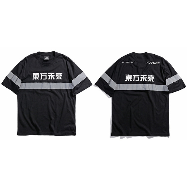 Men Hip Hop T Shirt 3M...
