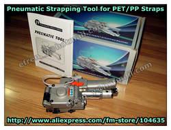 Бесплатная доставка! XQD-19 пневматический Пластиковые связывая инструмент, пластиковые обвязки натяжителя уплотнительная Режущий