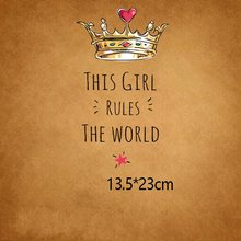 Buy 23x13.5cm New Fashion Crown letters Iron On Patches Stickers Washable Appliques A-level Heat Transfer For DIY Accessory Clothing directly from merchant!