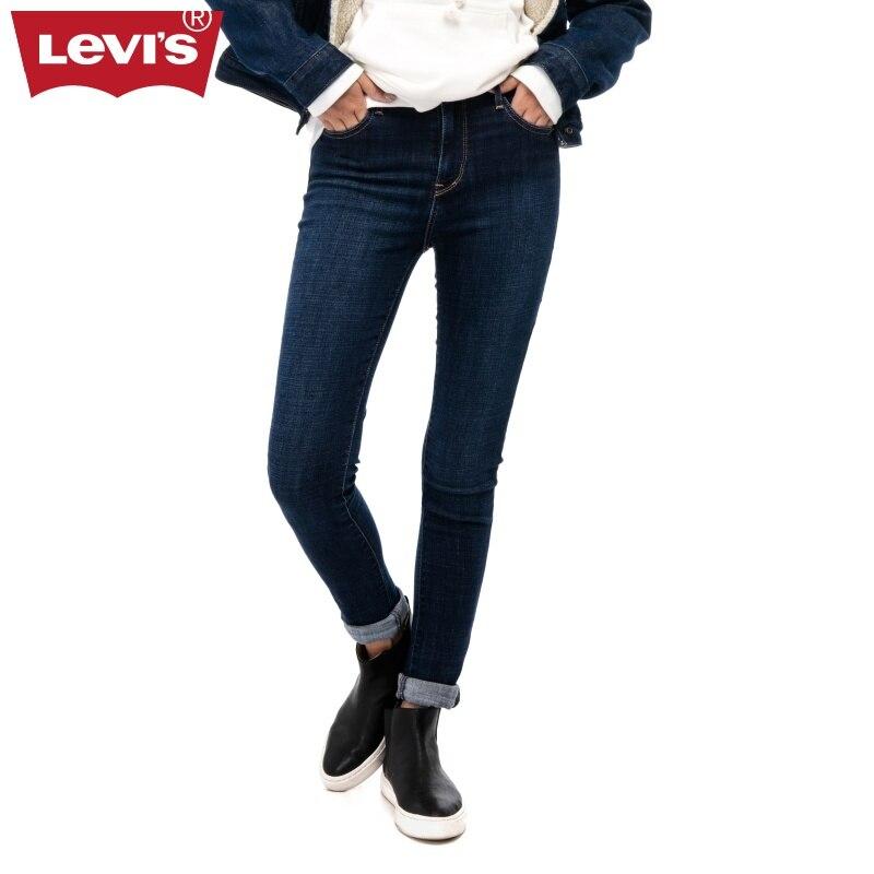Levi's 700 Series Ladies 721 Tight Waists