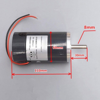 DC 12V 60W Permanent Magnet DC Motor 2500RPM High Speed Carbon Brush Motor DC High Torque Electric Tool