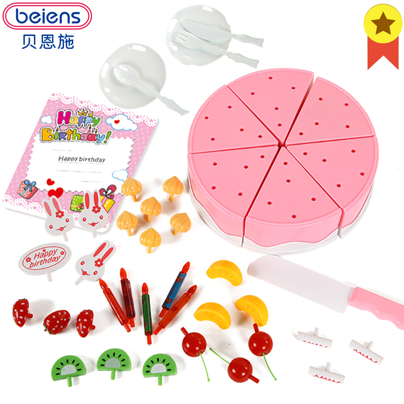 Beiens Kitchen Toys Children <font><b>Pretend</b></font> Play Cutting Birthday cake Kids Cutting Fruit Toy 43pcs plastic Food Toy for Baby limited