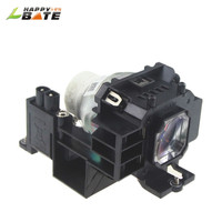 HAPPYBATE Wholesale Replacement Projector Lamp NP16LP For ME310XC / ME360XC / ME300X+ / ME350X+ With Housing 180 days warranty