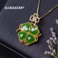 KJJEAXCMY boutique jewelry,925 silver inlaid natural clover natural jade Jasper Pendant Necklace Jewelry Silver jewelry wholesal