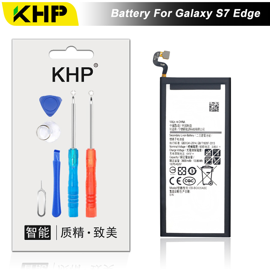 NEW 2017 100% Original KHP EB-BG935ABE Phone Battery For Samsung Galaxy S7 Edge G935F G9350 Battery Replacement Mobile Battery