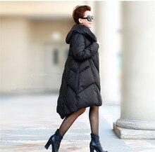 Тёплая зимняя куртка с капюшоном. Наполнитель — утиное перо. Размеры: SZ S M L XL XXL XXXL XXXXL XXXXXL