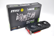 MSI GTX1080 DUKE 8G GAMING Diablo Marlon game graphics comparable to the red dragon