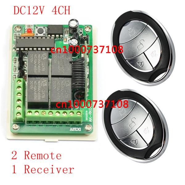 4 CH DC 12V 10A 315/433Mhz RF Wireless Remote Control Switch System 12V 4Transmitters to1 Receiver With Momentary Function