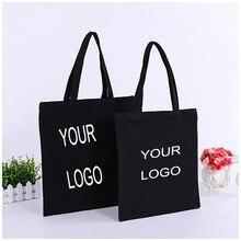 Женские хлопковые сумки для покупок, женские Складные Модные хлопковые сумки для покупок, складные сумки для покупок
