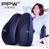 PPW Adjustable Memory Foam orthopedic Lumbar Back Brace Pillow Waist Support for Office Chair Seat Cushion with Bamboo charcoal