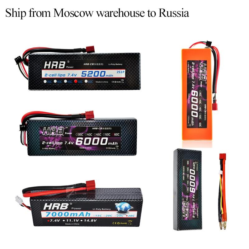 HRB RC Lipo 2S Battery Hard Case 7 4V 5200mah 6000mAh 7000mah 30C 35C 60C for