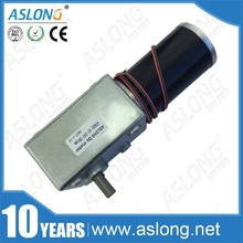 A5882-45 small micro 24V 30W dc worm gear motor high torque with reduction