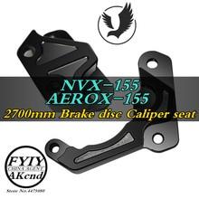 オートバイ修正 CNC アルミ合金ブレーキ用ヤマハ aerox155 nvx155 84 ミリメートル/40 mmCaliper シートブレーキキャリパーブラケット