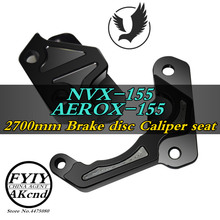 Motorcycle modification CNC aluminum alloy brake caliper For Yamaha aerox155 nvx155 84mm/40mmCaliper seat brake caliper bracket motorcycle brake caliper bracket adapter support for yamaha scooter nmax 155 front brake for original disc for p2 34mm caliper