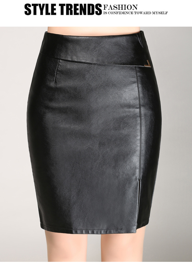 2017 autumn winter new PU leather bag hip skirts long paragraph cultivating split high waist temperament leather skirt wholesale 4