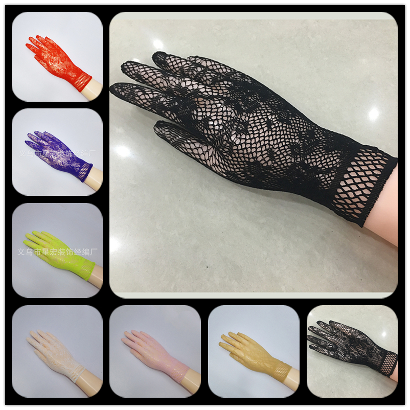 Sexy Transparent Lace Elastic Gloves Bride Sleeve Gloves Mesh Liturgy Gloves Sexy Gloves Lace 610