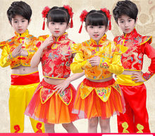 066bb90b4 New Year's Day Children's Song Dance Costumes Festive Chinese Style Opener  Martial Arts Performance Costume