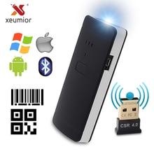 Портативный карманный беспроводной 2D сканер Xeumior, считыватель QR кода, Bluetooth 2D сканер штрих кодов для Android, IOS сканер, ручной сканер Barcod