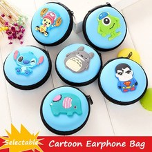 Cute Cartoon USB Cable Earphone Protector Set Earphone Bag Cable Winder Stickers Spiral Cord Protector For