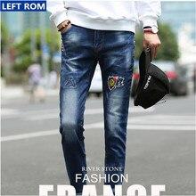 Мужские тонкие случайные джинсы летом молодежная мода комфортно тонкий выбор