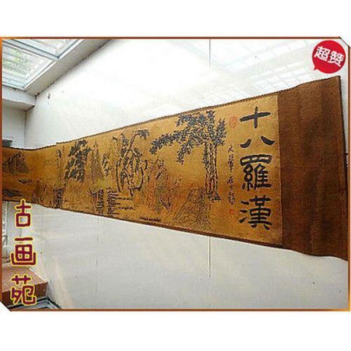 Chinese Ancient picture hedvábný papír Osmnáct buddha Scroll painting