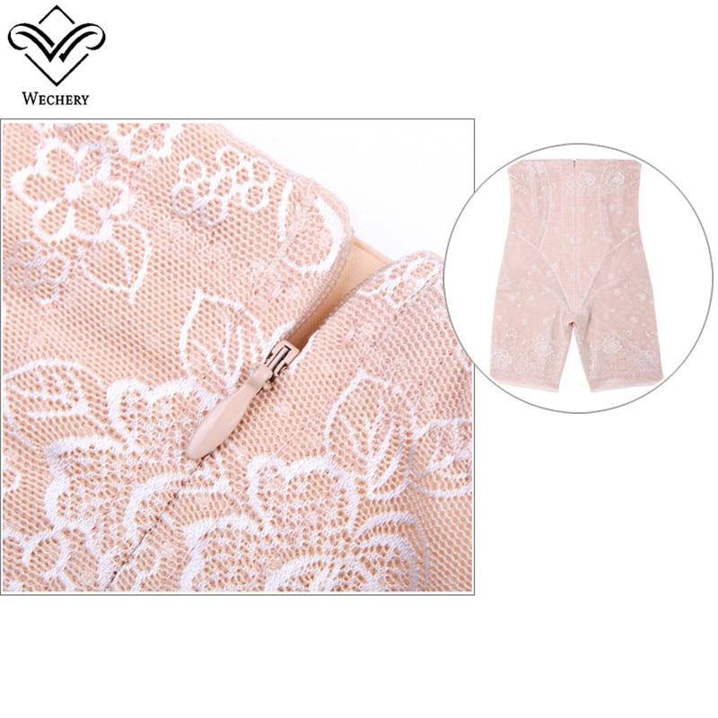 Wechery Waist Trainer Control Panties Hip Up Soft Women Body Shaper bottom Seamless Butt Lifter High Waist Slimming Underwear