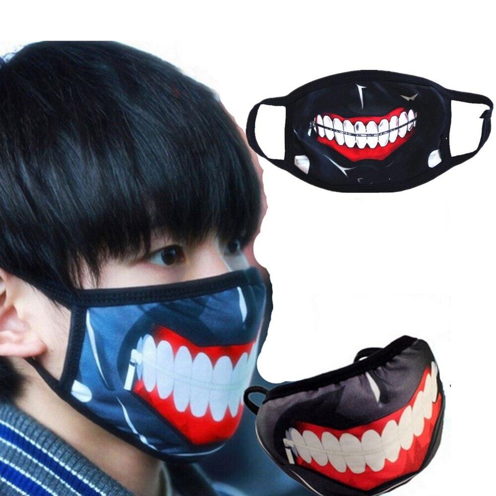 Popular Face Mask Pattern-Buy Cheap Face Mask Pattern lots from ...