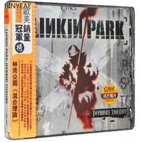 Free Shipping Linkin Park Hybrid Theory European And American Popular Car 2CD Sealed