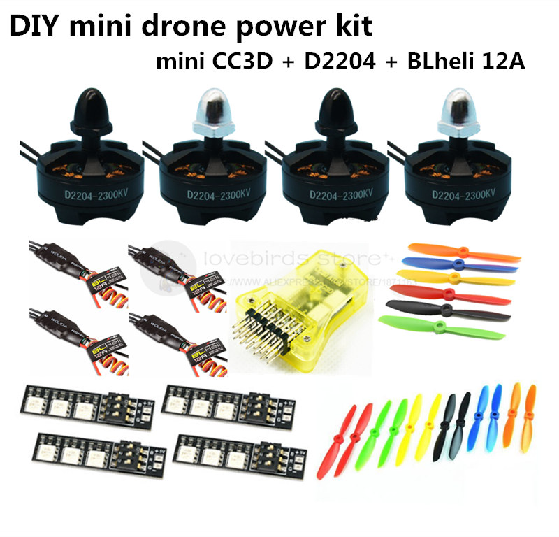 DIY power kit mini CC3D + D2204 2300KV motor+ EMAX BL 12A ESC+5045/6045 propellers for mini drone QAV250 / ZMR250 / robocat 270 mini zmr250 carbon fiber quadcopter cc3d evo control mt2204 2300kv motor emax blheli firmware 20a esc 5045 prop led lights board