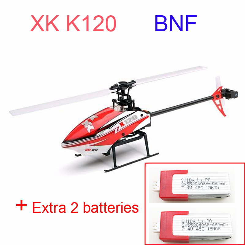 XK K120 Shuttle BNF RC Helicopter without Remote controller With 3 batteries and Charger with Brushless