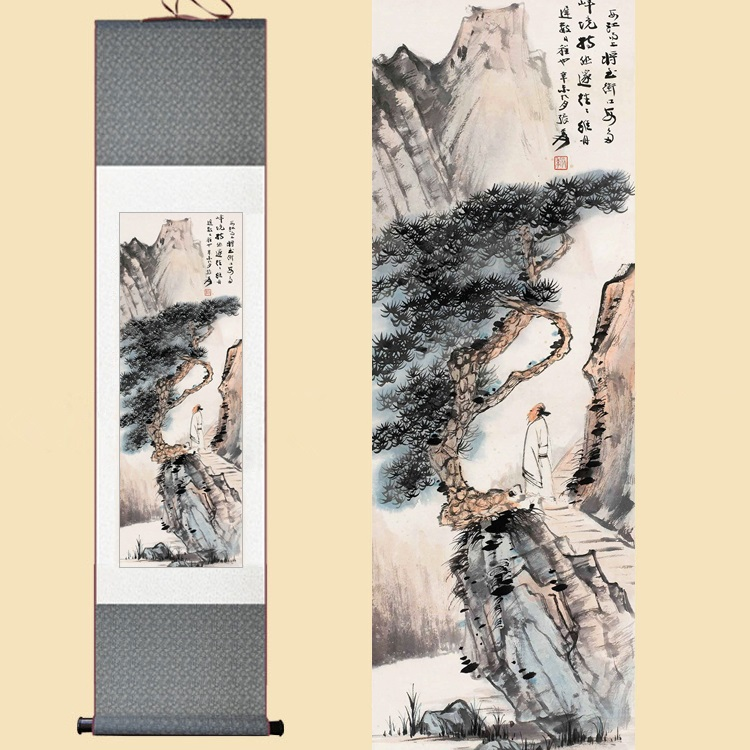 Home Chinese Silk Zhang Daqian ink watercolor Landscape river hill pine feng shui art wall picture framed scroll canvas painting