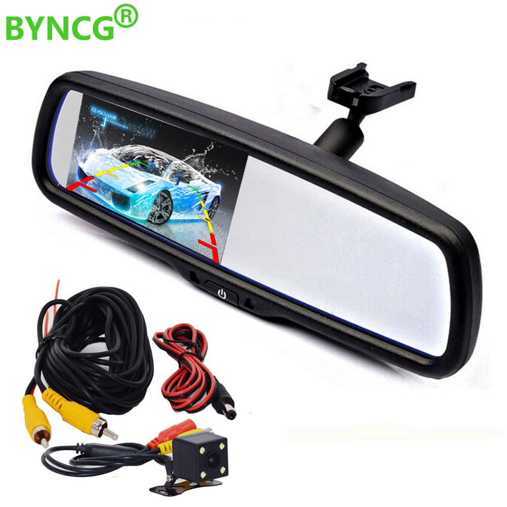 """Камера за задно виждане 4.3 """"TFT LCD Монитор за обратно виждане за паркиране на автомобили с специална скоба за Chevrolet Cruze / Epica / Aveo / Malibu /"""