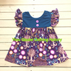 New 2017 Summer Baby Girl Clothes Cute Fashion Baby Clothing Cotton Lovely Suit Short Sleeves Short
