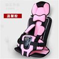 Child Chair Car Portable baby safety seat Children's Chairs in the Car,Updated Version,Thickening Sponge Kids comfortable