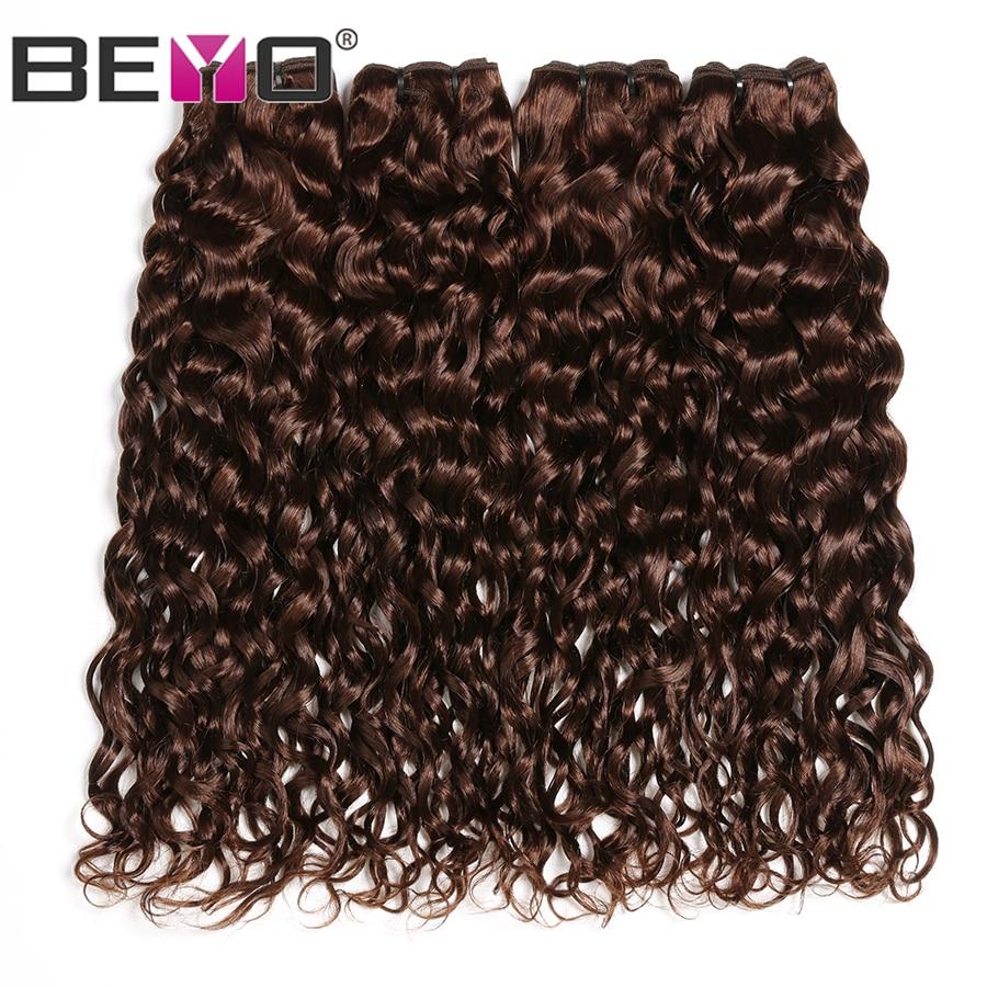 Pre Color 4 Water Wave Hair Brazilian Hair Weave Bundles Light Brown Human Hair Bundles 3