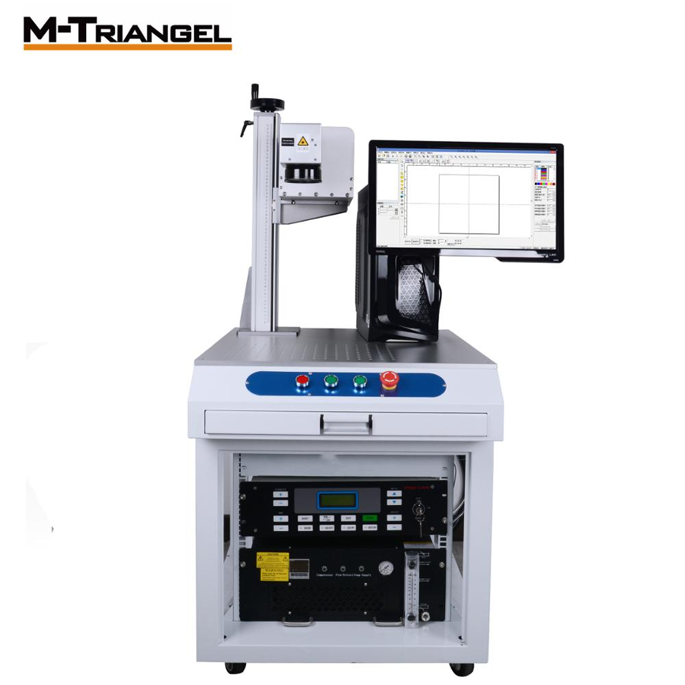 3W 5W UV Laser Marking Machine 355nm DIY Computer Laser Engraver Marking Machine Logo Mark Printer