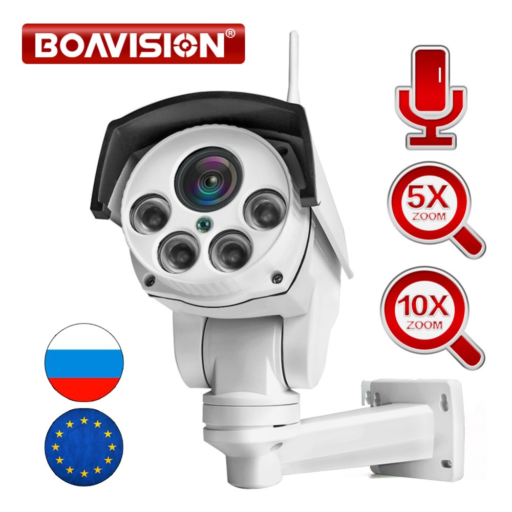 HD 1080P Wifi PTZ IP Camera Audio 5X / 10X Zoom Optical Lens 2MP CCTV Security Bullet Cameras Outdoor Waterproof IR Onvif CamHiHD 1080P Wifi PTZ IP Camera Audio 5X / 10X Zoom Optical Lens 2MP CCTV Security Bullet Cameras Outdoor Waterproof IR Onvif CamHi