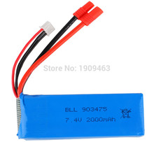 Syma 7.4V 2000 mah Lipoly battery Spare part forX8 X8A X8C / X8C-1 RC Quadcopter RC Drone helicopter free shipping