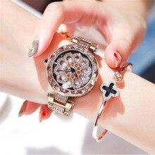 купить Luxury Brand Diamond Women Quartz Watches Fashion Rotating Dial Ladies Clock Gold Steel Waterproof Female Clock Relogio Feminino по цене 1562.5 рублей