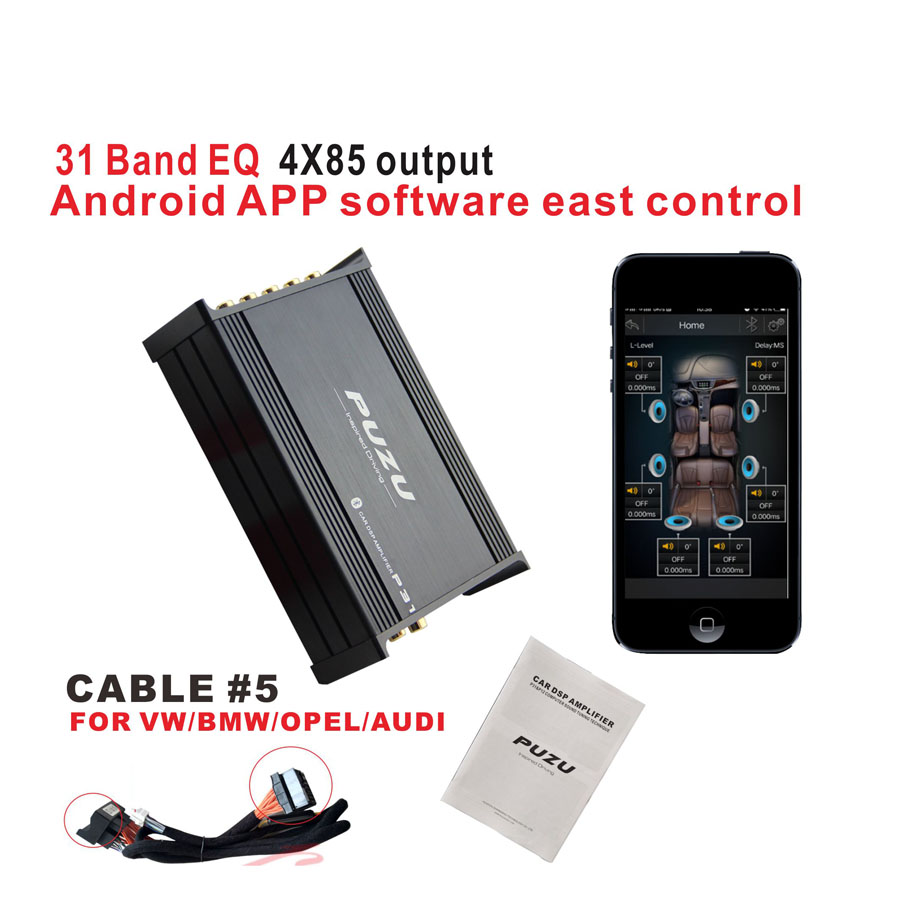 2018 New arrival digital Car DSP Amp car audio upgrade system P31 with bluetooth 4X85W for BMW VW opel Audi car audio sound amp