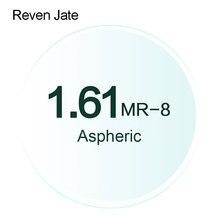 Reven Jate MR 8 אופטי מרשם עדשות כהות סופר עיקש 1.61 אספריים אופטי עדשות UV400 מוצק ושיפוע כהה