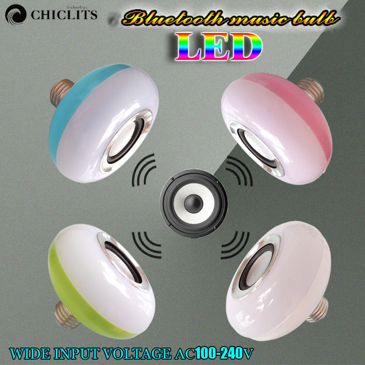 Chiclits E27 3W Wireless Bluetooth LED Bulb Light Music Bulb Stereo Speaker With 24 Keys Remote Control White Blue Green Pink