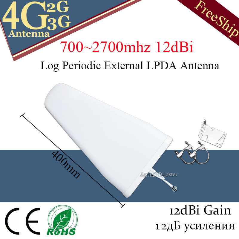 12dBi 700-2700MHz Outdoor Log Periodic Antenna Signal Boosters 2G 3G 4G Antenna For Mobile Signal Repeater External 4G Antenna