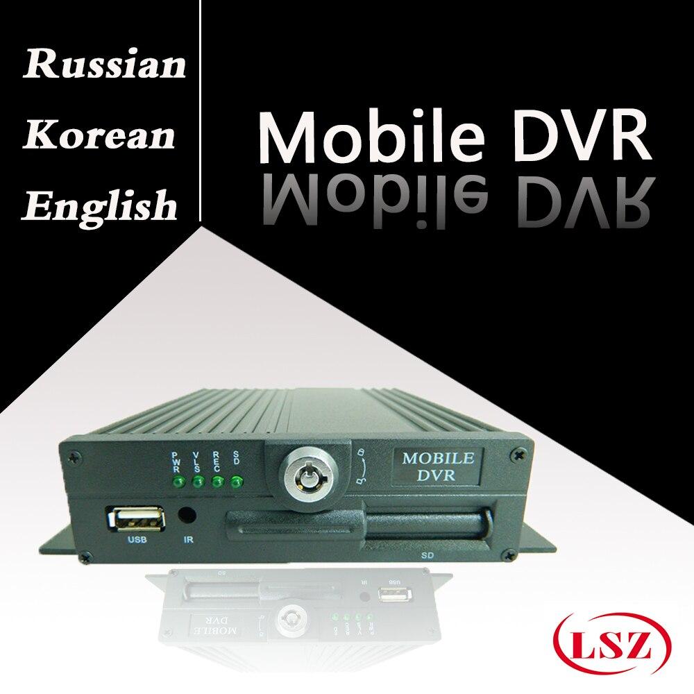 Hongdian car monitoring host SD card recorder AHD720P/960P 4CH car video recorderHongdian car monitoring host SD card recorder AHD720P/960P 4CH car video recorder