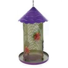 Bird Feeder Outdoor Pet Wild Food Container Park Garden Home Rearing Holder Birds Supplies Bead Steel Net