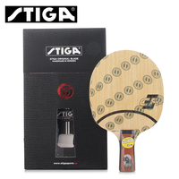 Stiga swastika almighty ac ultraviolet cr table tennis ball Table Tennis Rackets Ping Pong Paddle Long/Short Handle Table Tennis