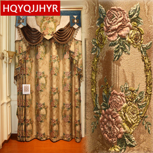 Top royal aristocratic 4D embossed luxury Blackout Living Room Curtains Classic flower high quality villa Curtain for Bedroom
