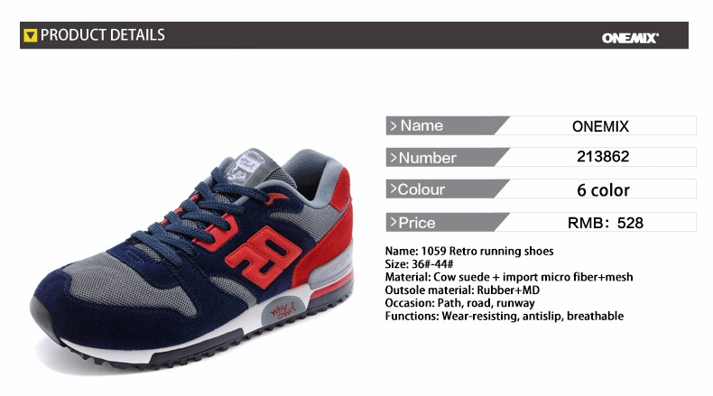 ONEMIX Men Retro 750 Running Shoes Rubber Leather Sport Women Trainers Sneakers Breathable Female Walking Jogging Shoes EU 36-44 2